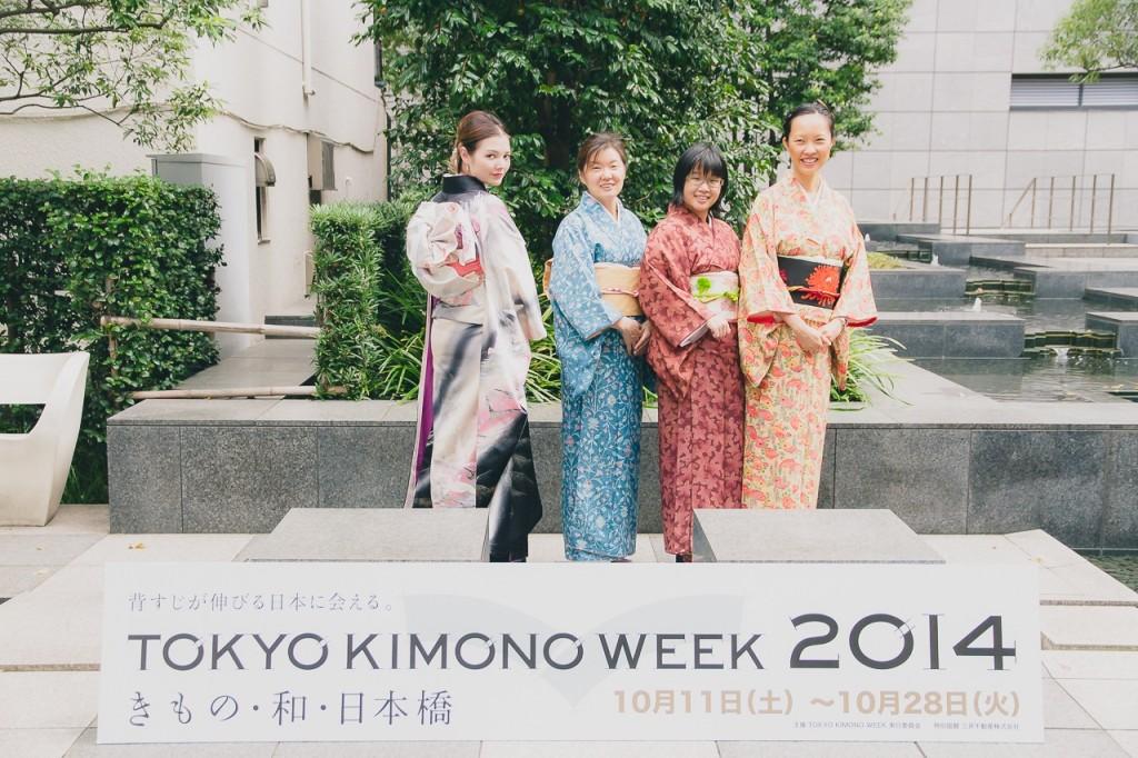 dressing kimono1